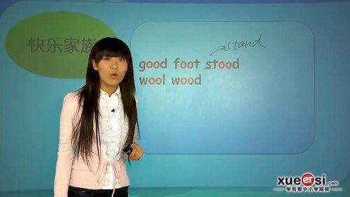 学而思之自然拼读课程(视频)百度网盘