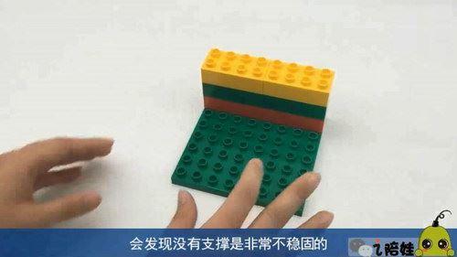 乐高积木拼装视频教程(高清完结打包)百度网盘