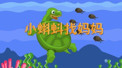 芝麻学社麻豆动漫语文二年级(上)语文动画(33课高清视频)百度网盘