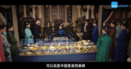 芝麻学社美食之旅(完结)(高清视频)百度网盘
