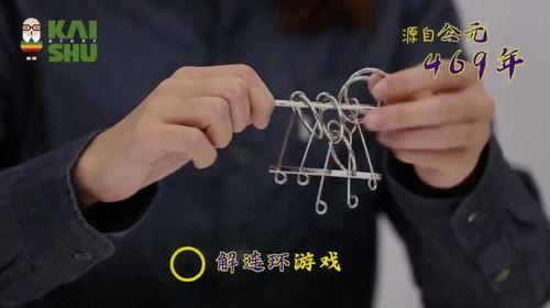 凯叔古典益智游戏(完结)(高清视频)百度网盘