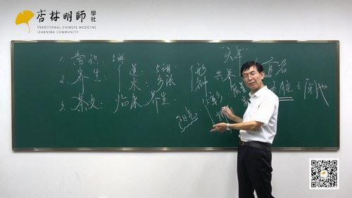 张景明黄帝内经上-明师百讲(完结)(28G高清视频)百度网盘