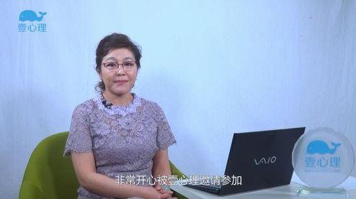 婚姻情感和家庭咨询技能大全(完结)(高清视频)百度网盘