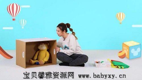 年糕妈妈早教盒子16月龄(完结)(2.10G视频)百度网盘