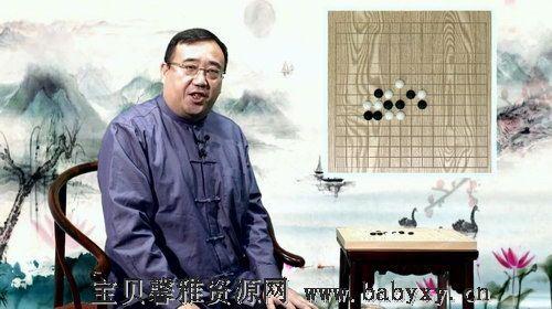 和那威学五子棋(完结)(1.49G高清视频)百度网盘