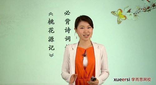 博文斋:初二上学期人教版语文半年卡(课内+课外)(42讲)百度网盘