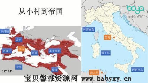 博雅小学堂文明史:古代世界的巅峰