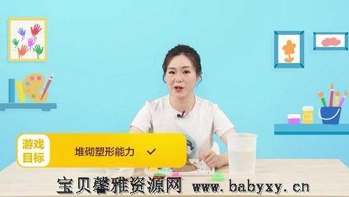 年糕妈妈早教盒子21月龄(完结)(1.40G视频)百度网盘