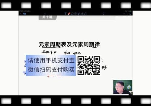 2021高考高东辉化学高三一轮(13.7G高清视频)百度网盘