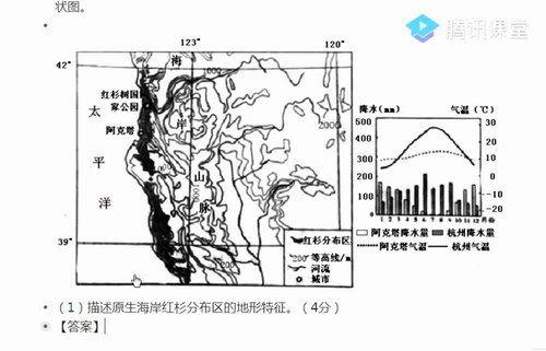 2019届文综刘勖雯地理完整版(35G高清视频)百度网盘