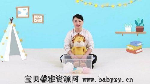 年糕妈妈早教盒子9月龄(完结)(2.12G视频)百度网盘