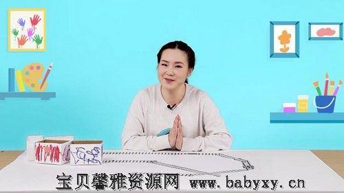 年糕妈妈早教盒子19月龄(完结)(1.86G视频)百度网盘