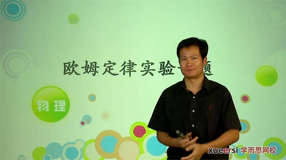 备战2013中考物理系列:实验专题(10讲)百度网盘