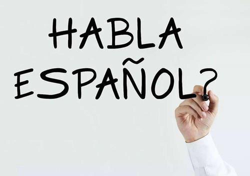 外研社现代西班牙语PDF教材及课后答案(1、2、3册1.90G)百度网盘