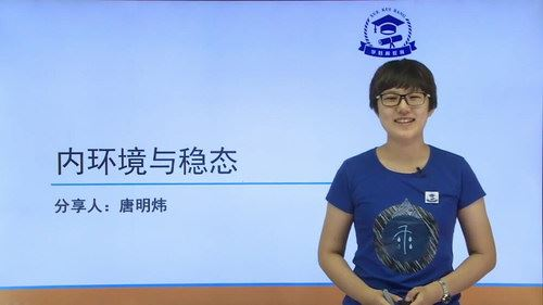 2019学魁榜唐明炜生物培优课(超清视频+讲义44.8G)百度网盘