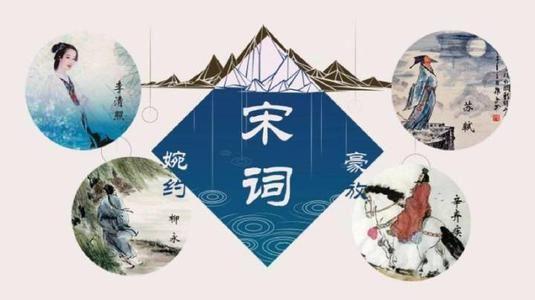 蒋勋说宋词(mp3音频)百度网盘
