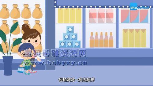 芝麻学社思维导图学数学(完结)(高清视频)百度网盘