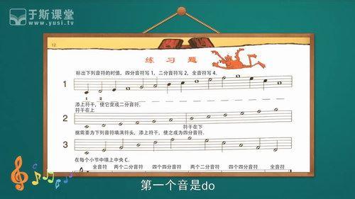 于斯课堂【小汤】汤普森简易钢琴教程123册(价值398元高清)百度网盘