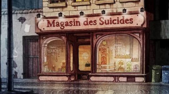 自杀专卖店 找死专卖店 迅雷下载