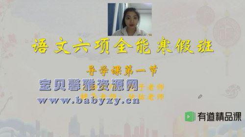 2020包君成高阶方法班寒假班(3.07G高清视频)百度网盘