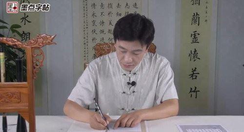荆霄鹏硬笔行楷技法(10讲 高清)百度网盘