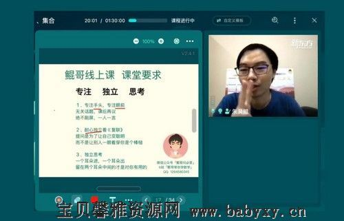 2022高考数学朱昊鲲高三基础班第一季(更新中783M高清视频)百度网盘