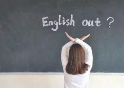 2020年高考英语熟词生义高频词汇 百度网盘