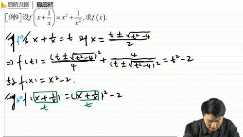 启航龙图2021考研高等数学零基础起步(29.8G高清视频)百度网盘