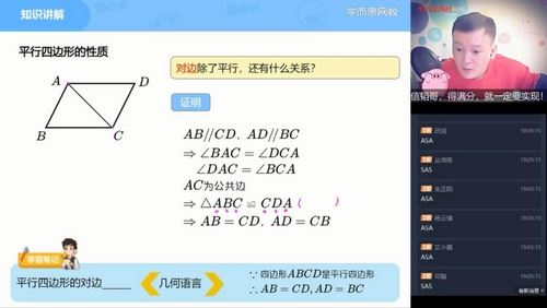 学而思2021寒假初二朱韬数学菁英班(完结)(1.68G高清视频)百度网盘