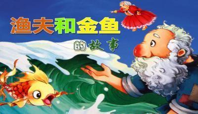 儿童睡前故事《世界著名童话》MP3打包下载 21集