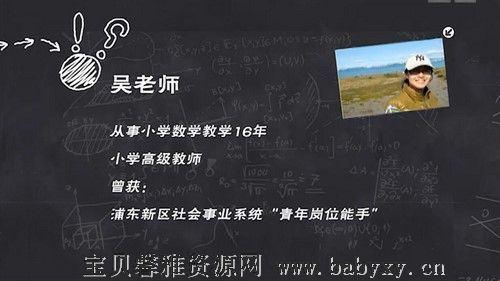 智慧数学一年级上册(321M 720×526视频)百度网盘