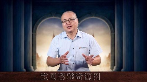 尚硅谷明哥心态修炼七堂课(高清视频)百度网盘