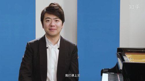 朗朗钢琴课手把手带你开启钢琴之路 入门到进阶(848×478视频完结)百度网盘