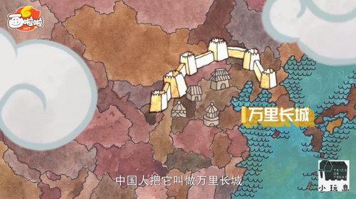 小灯塔系列:探秘世界十大名胜(高清视频)百度网盘
