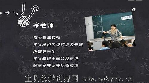 智慧数学三年级上册(432M 720×526视频)百度网盘