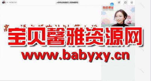 高途2020年高一语文秋季班张宁(超清视频)百度网盘