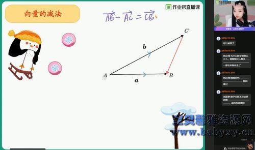 2021作业帮高一寒假刘天麒数学尖端班(8.95G高清视频)百度网盘