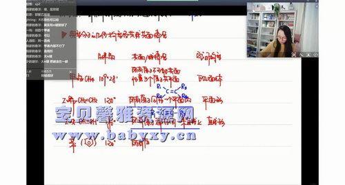 2021高考赵瑛瑛高三化学一轮(16.1G高清视频)百度网盘
