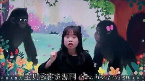 2021年春季培优大班语文阅读A+在线姜明月(完结)(11.5G高清视频)百度网盘