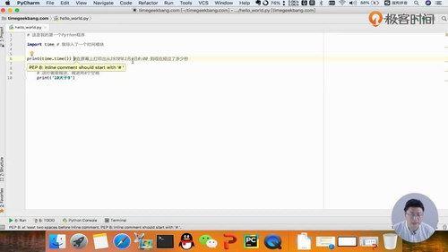 零基础学Python(超清完结打包)百度网盘
