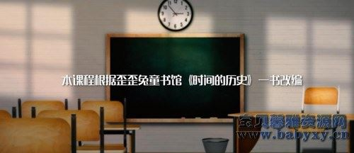 芝麻学社时间管理课(完结)(高清视频)百度网盘