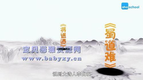 芝麻学社漫游诗词王国(完结)(高清视频)百度网盘