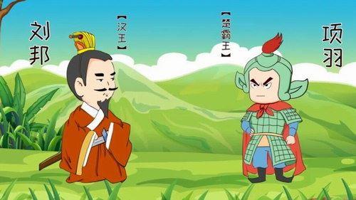 小灯塔系列:天才棋师,趣味学象棋(完结)(标清视频有水印)百度网盘
