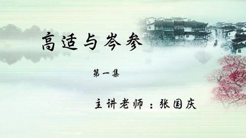 巨人网校大语文三年级精选录播(全年)(15.7G高清视频)百度网盘