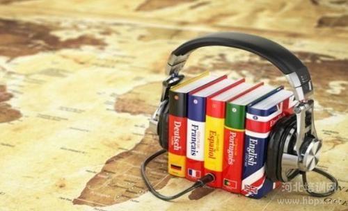 2016—2020年五年高考英语全国卷(I)听力合集与录音 百度网盘