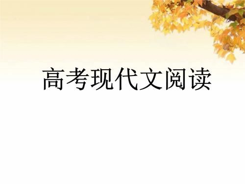 2019高考语文一轮复习卓越拔高提分班视频教程(4大讲高清打包)百度网盘