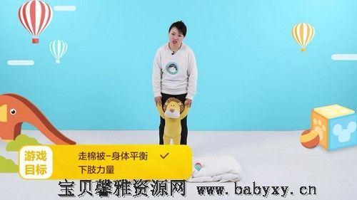 年糕妈妈早教盒子11月龄(完结)(2.16G视频)百度网盘