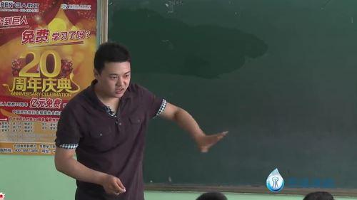 巨人网校大语文1年级(51讲—111个视频14G)百度网盘
