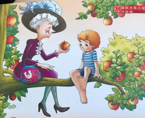 宝宝睡前故事《苹果树上的外婆》MP3免费打包下载 8集