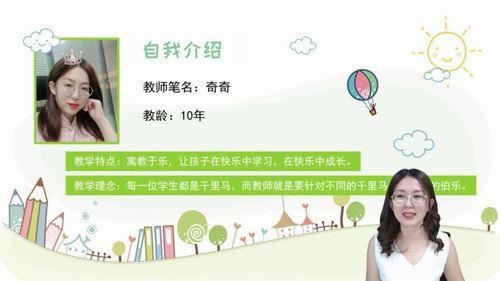 淘知学堂2020秋预习直播课部编语文五年级(上)(960×540视频)百度网盘